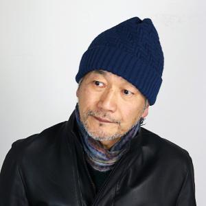 ニットワッチ 普段使い 日本製 プレゼント SIMPLE LIFE ニット帽 メンズ 秋冬 ニット帽 レディース 帽子 メンズ シンプルライフ/紺 ネイビー|elehelm-hatstore