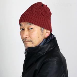 秋冬 ニット帽 レディース 帽子 メンズ ニットワッチ 普段使い 日本製 プレゼント SIMPLE LIFE ニット帽 メンズ シンプルライフ/ワイン|elehelm-hatstore