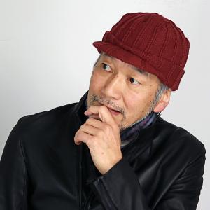 帽子 レディース 冬 日本製 プレゼント SIMPLE LIFE ニットキャップ つば付き シンプルライフ ニットキャスケット オスロ ニット帽 メンズ/ワイン|elehelm-hatstore