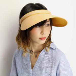 クリップバイザー 送料無料 紫外線対策 日よけ対策 ツバ広 サンバイザー レディース UV対策 シンプルライフ ブランド 帽子 Simple life リネン オレンジ|elehelm-hatstore