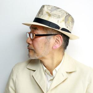 カルロス サンタナ マーブル模様 ペーパー ストロー ハット メンズ インポート 麦わら帽 中折れ 帽子 CARLOS SANTANA ハット 春夏 白 ホワイト マルチカラー|elehelm-hatstore