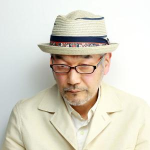 ストローハット メンズ インポート カルロス・サンタナ ペーパーブレード 帽子 SANTANA ハット 春夏/ナチュラル|elehelm-hatstore