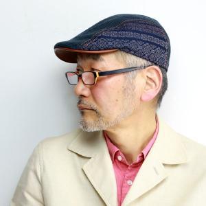 ハンチング メンズ cap インポート カルロス・サンタナ 帽子 SANTANA オリエンタル 総柄 春夏/ネイビー|elehelm-hatstore