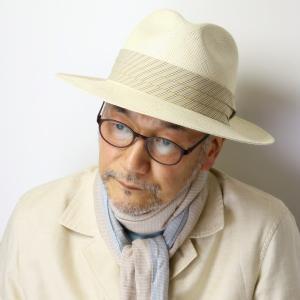 パナマハット プレゼント 帽子 エクアドル産 ROYAL STETSON 中折れハット メンズ 父の日 ギフト ステットソン ハット 大人 春夏/ナチュラル|elehelm-hatstore