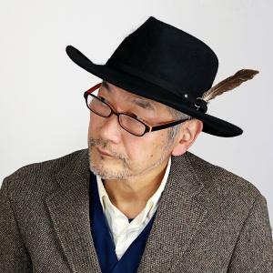 STETSON ウール フェルト 帽子 日本企画 メンズ ワイドブリム ハット ステットソン 送料無料 羽根付き 中折れハット 秋冬 スエードベルト 黒 ブラック|elehelm-hatstore