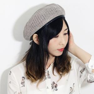 春夏 ベレー帽 サマーニット 麻 リブ アーミーベレー 帽子 レディース メンズ ベレー ユニセックス 57.5cm 生成|elehelm-hatstore
