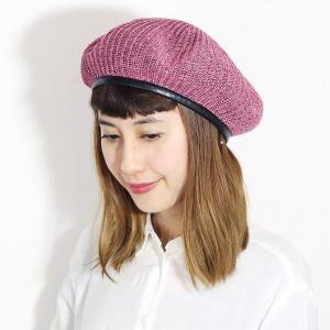 春夏 ベレー帽 サマーニット 麻 リブ アーミーベレー 帽子 レディース メンズ ベレー ユニセックス 57.5cm ピンク|elehelm-hatstore