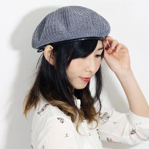 麻 リブ サマーニット アーミーベレー 帽子 レディース メンズ ベレー ユニセックス 春夏 ベレー帽 57.5cm 青 ブルー|elehelm-hatstore