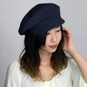 キャスケット 春夏 メンズ  クリスピーキャスケット 涼しい オシャレ かわいい 帽子 キャスケット帽 レディース 紺 ネイビー elehelm-hatstore