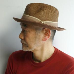 トミーバハマ ツートーン ペーパーブレード 中折れ ハット メンズ レディース 春夏 麦わら帽子 ペーパーハット TommyBahama 帽子 茶 ブラウン|elehelm-hatstore