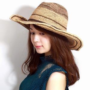 帽子 ハット メンズ カウボーイハット ラフィア細編み トミーバハマ リゾートカジュアル アウトドア つば広 天然繊維 テンガロンハット ナチュラル|elehelm-hatstore