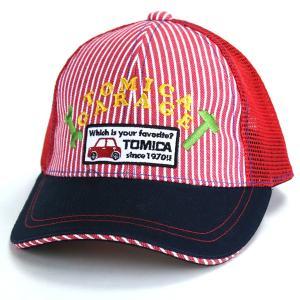 キッズ 男の子 帽子 ヒッコリー デニム 子供服 キッズファッション TOMICA 春夏 トミカ キャップ 女の子 サイズ調節可/レッド|elehelm-hatstore