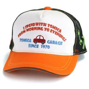 子供服 トミカ ツイルキャップ 女の子 キッズファッション TOMICA 春夏 キッズ 男の子 帽子 メッシュキャップ サイズ調節可/チャコール|elehelm-hatstore