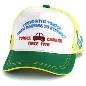 男の子 帽子 メッシュキャップ 子供服 トミカ ツイルキャップ 女の子 キッズファッション TOMICA 春夏 キッズ サイズ調節可/イエロー|elehelm-hatstore