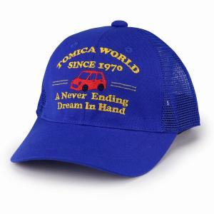 トミカ キャップ 男の子 車 カラフル 帽子 レトロ キッズファッション スポーツカー TOMICA 通気性 帽子 サイズ調節可/ブルー|elehelm-hatstore