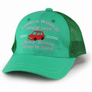 カラフル 帽子 トミカ キャップ 男の子 車 レトロ キッズファッション 緑 スポーツカー TOMICA 通気性 帽子 サイズ調節可/グリーン|elehelm-hatstore