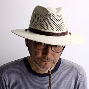 ステットソン AIR WAY パナマ 顎紐付 ダウンハット 春夏 帽子 STETSON 中折れ メンズ レディース ストロー ハット 白 ホワイト ナチュラル elehelm-hatstore