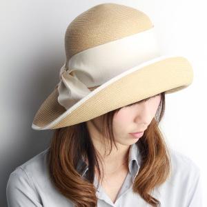 リボン ハット HATS & DREAMS ハット つば広 セーラーハット ハット&ドリームズ 春夏 レディース ペーパーブレード ナチュラル ベージュ|elehelm-hatstore