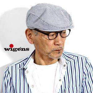 ハンチング帽  WIGENS メンズ 帽子 大きいサイズ ライニング メッシュ ヴィゲン IVY SLIM CAP インポート ハット 春夏 ストライプ 帽子 紺 ネイビー elehelm-hatstore