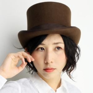 SCALA トップハット レディース ハット スカラ 帽子 シルクハット 秋冬 茶 ブラウン elehelm-hatstore