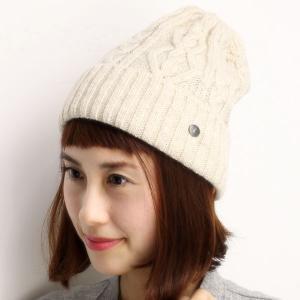 Munsingwear ニット帽 メンズ マンシング  ニット帽 ブリティッシュウール レディース  帽子/アイボリー|elehelm-hatstore