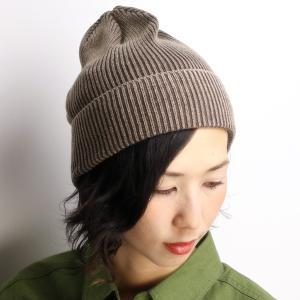 ニット帽 マンシング 帽子 Munsingwear ニット帽 レディース ストーンウォッシュ加工/ブラウン|elehelm-hatstore