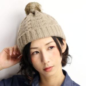 Munsingwear レディース ニット帽 ポンポン付き ファー 正ちゃん帽 ニット帽 マンシング 帽子/ベージュ|elehelm-hatstore