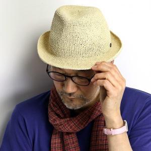 Munsingwear メンズ 麦わら帽子 レディース プール ハット 海 ストローハット 折りたたみ マンシングウエア 水着 リゾート 帽子 ベージュ ナチュラル|elehelm-hatstore