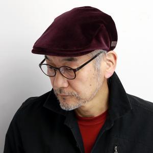 帽子 ハンチング 別珍 メンズ  レディース ブランド mila schon 紳士 ギフト ミラ・ショーン 秋冬 ベロア 赤 ワイン|elehelm-hatstore