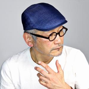 シナマイ ハンチング メンズ サイズ調整可 マニラ麻日本製 ハンチング帽 麻 春夏 mila schon ミラショーン 涼しい ブランド 紺|elehelm-hatstore