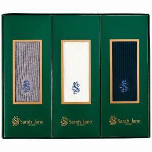 サラ・ジェーン カジュアルソックス3足セット SJCS1500  【商品番号】6129-058 (1...