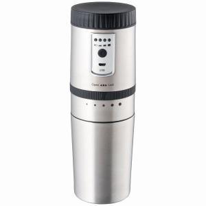 giaretti ジアレッティ 電動ミル付コーヒーマグ GR-HC002 送料無料の画像