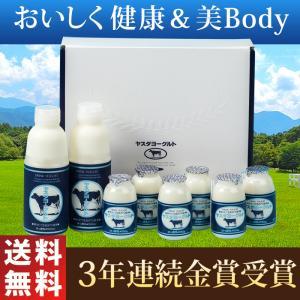 新潟県産の生乳から作られた、添加物を一切使用していない自然派ヨーグルトです。  ★3年連続モンドセレ...