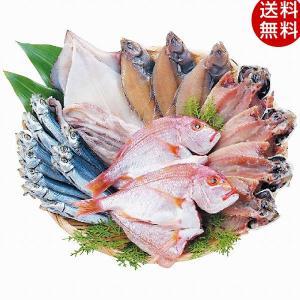 魚詰合せ 山口魚急便 YA-1 贈り物 内祝 御礼 お祝い お中元 お歳暮 ギフト 山口 送料無料