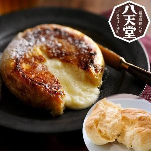 八天堂 くりーむパン&フレンチトースト詰め合わせ A002 ギフト スイーツ クリームパン 誕生日 ...