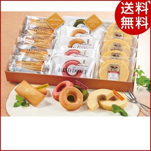神戸人気パティシエの焼き菓子セット