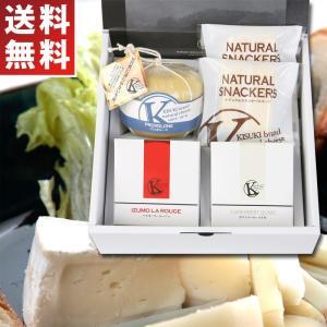 木次乳業ナチュラルチーズセット DXセット