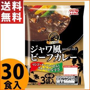 丸大食品 シェフの匠 ジャワ風ビーフカレー 中辛 140g×...