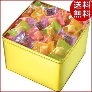 お中元 菓子 亀田製菓 亀田 おもちだま ゴールド缶 おもちだまG ギフト 送料無料