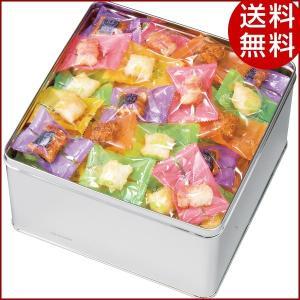 お中元 菓子 亀田製菓 亀田 おもちだま おもちだまM 詰め合わせ ギフト 送料無料