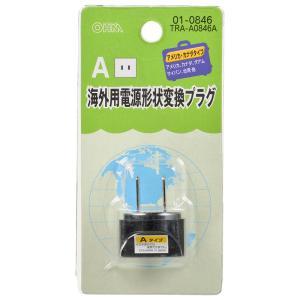 ●日本の電気製品を海外で使う為のアダプターです。 ●Aタイプ・・・アメリカ、カナダ、グアム、サイパン...