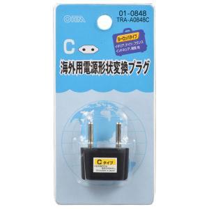 ●日本の電気製品を海外で使うためのアダプターです。 ●Cタイプ(イタリア、ドイツ、フランス、インドネ...