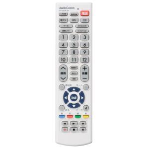 【 特 長 】     ● シャープ製、地上/BS/CSデジタルテレビ専用の汎用リモコン     ●...