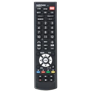 【 特 長 】     ● 日立製、地上/BS/CSデジタルテレビ専用の汎用リモコン     ● メ...