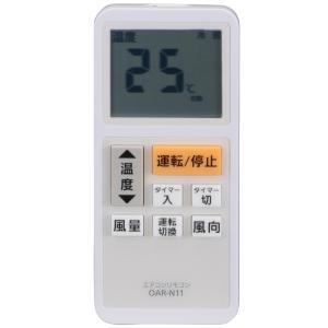 【 仕 様 】 ■ 温度調節:使用エアコンの機種により調整範囲が異なります ■ 風量調節:弱・中・強...