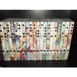 送料無料 完全版 ヒカルの碁 全20巻 小畑健 中古コミック 漫画 マンガ 全巻セット