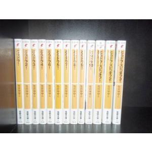 送料無料 ●とらドラ 全10巻+スピンオフ 全3巻●中古ライトノベル ラノベ 小説 全巻セット