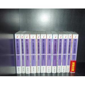 送料無料 計23冊 新約 とある魔術の禁書目録 1-22巻+リバース(23巻) 中古ライトノベル 小...