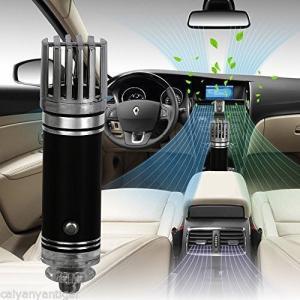 新品 送料無料●車用 空気清浄器●カー用品 シガーソケット 空気清浄機 クリーナー フレッシュナー アルミ合金 ブルーLED|elelerueru