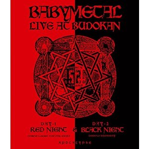 送料無料 新品未開封●Blu-ray BABYMETAL ベビーメタル LIVE AT BUDOKAN  RED NIGHT & BLACK NIGHT APOCALYPSE|elelerueru